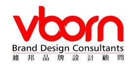 维邦博恩品牌设计顾问