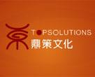 鼎策文化传播|上海网站建设
