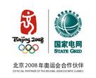 国能惠森生物技术 上海网站建设