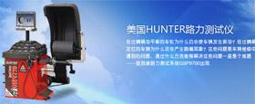 科基汽保|上海网站制作