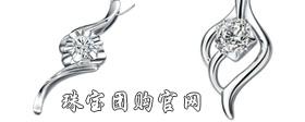 珠宝团购官网