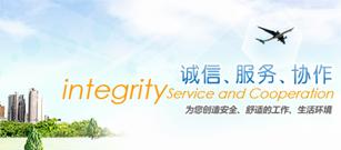 上海伽略物业管理有限公司
