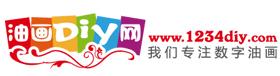 油画diy网|上海网站制作